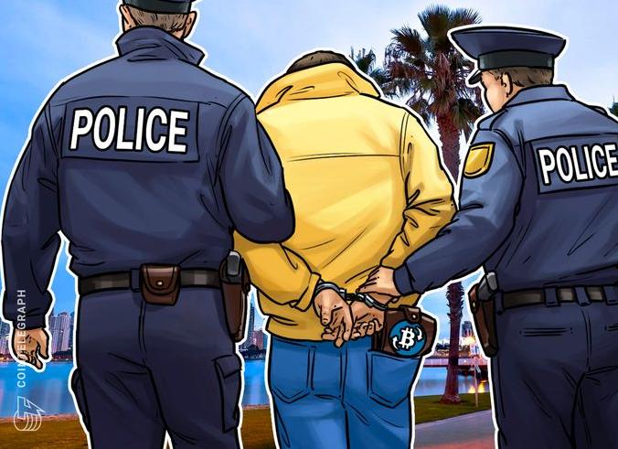 арест крипто-хакера из Калифорнии